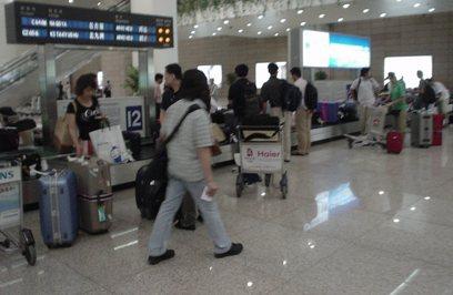 空港に帰国したときのイメージ